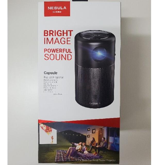 Anker Nebula Capsule スマホ/家電/カメラのテレビ/映像機器(プロジェクター)の商品写真