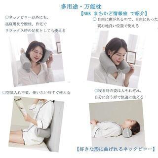 ネックピロー 携帯枕高級綿100%カバー(その他)
