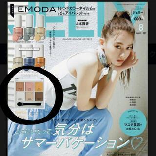 EMODA - JELLY 8月号 付録 6色アイパレットセット