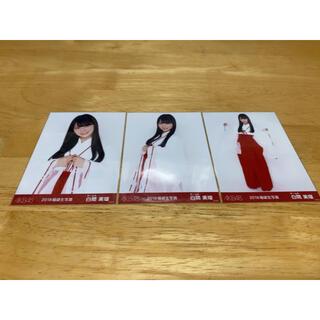 エヌエムビーフォーティーエイト(NMB48)のNMB48 白間美瑠 AKB48 2018 福袋 生写真(アイドルグッズ)