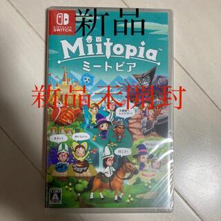 ニンテンドースイッチ(Nintendo Switch)の新品 Miitopia Switch  ミートピア(家庭用ゲームソフト)