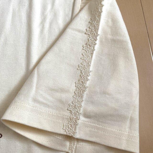 mezzo piano(メゾピアノ)の【ご専用】メゾピアノ 140【新品】♡クマさん♡ キッズ/ベビー/マタニティのキッズ服女の子用(90cm~)(Tシャツ/カットソー)の商品写真
