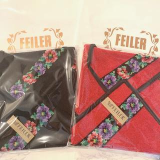 FEILER - 【新品】フェイラーFEILER 大判サイズ タオルハンカチ 2枚せ