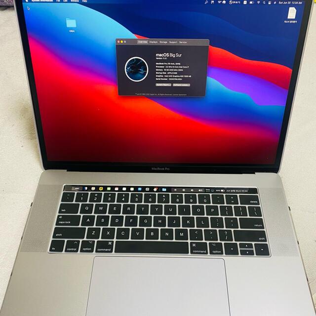 Apple(アップル)のMacBook Pro (15-inch, 2018)  USキーボード スマホ/家電/カメラのPC/タブレット(ノートPC)の商品写真