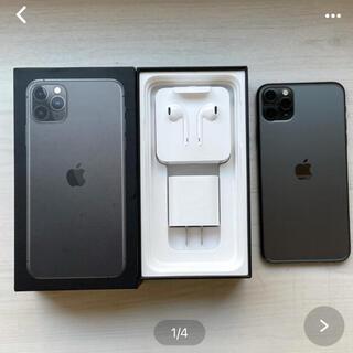 Apple - iphone 11 pro max 256GB