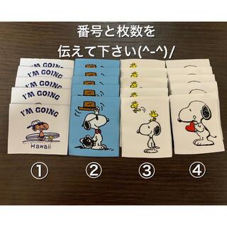 【送料無料・組み合わせ自由】刺繍タグ20枚