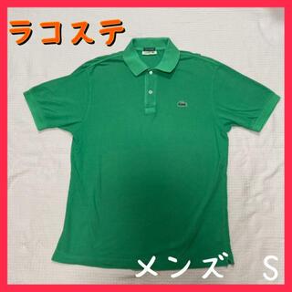 LACOSTE - ラコステ メンズ ポロシャツ 3 メンズM