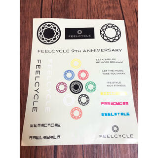 feelcycle フィールサイクル ステッカー  9周年 記念シール(その他)