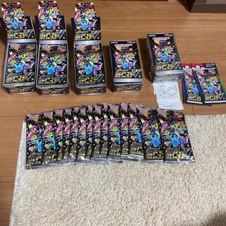 ポケモン(ポケモン)のポケモンカード シャイニースターV 5BOXと14パック【新品未使用】(Box/デッキ/パック)