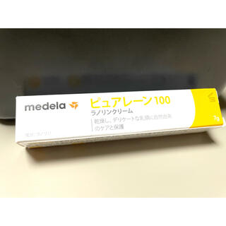 メデラ Purelane ピュアレーン100 7g 新品
