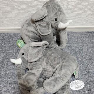 ぞう ぬいぐるみ ゾウ(ぬいぐるみ)