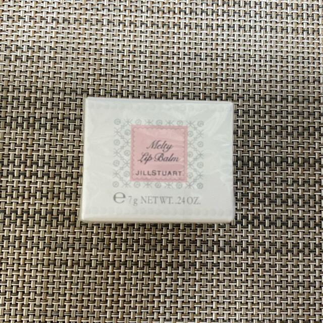 JILLSTUART(ジルスチュアート)のジルスチュアート リラックス メルティ リップバーム 02 lavender … コスメ/美容のスキンケア/基礎化粧品(リップケア/リップクリーム)の商品写真