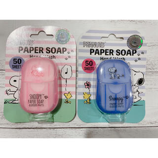 スヌーピー 紙石鹸 2点セット 青とピンク