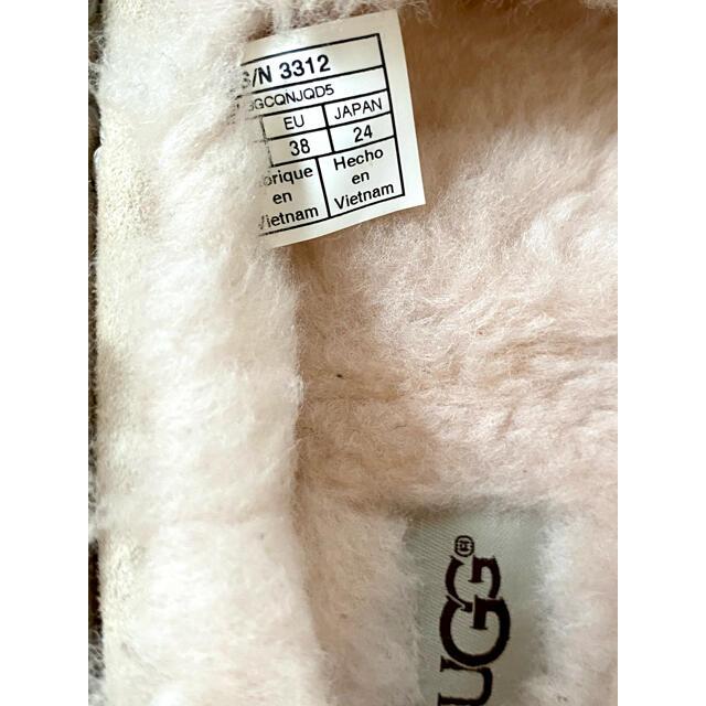 UGG(アグ)の美品 UGG アンスレー モカシン 24cm アイボリー レディースの靴/シューズ(スリッポン/モカシン)の商品写真