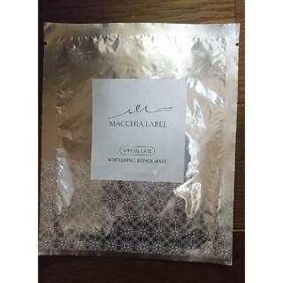 Macchia Label - マキアレイベル〈シートマスク〉 薬用ホワイトニングリペアマスク