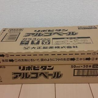 大正製薬 - リポビタン アルコベール(パイナップル風味)50ml×50本入り