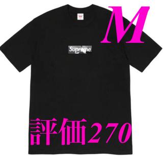 Supreme - Supreme Emilio Pucci Box Logo Tee M size