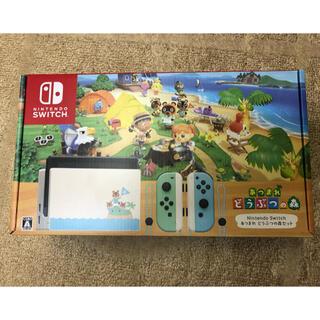 Nintendo Switch - 本日発送 美品 Nintendo Switch どうぶつの森 同梱版