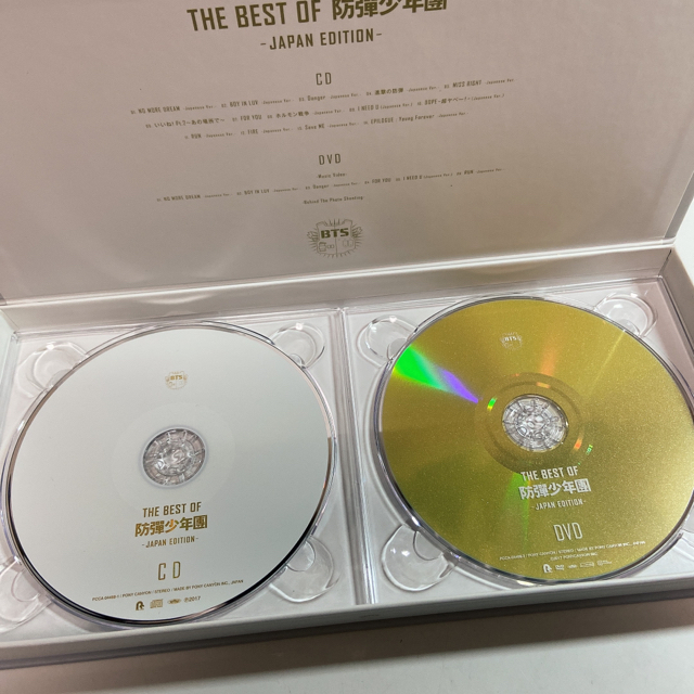 あっぴぃ様専用 エンタメ/ホビーのCD(K-POP/アジア)の商品写真