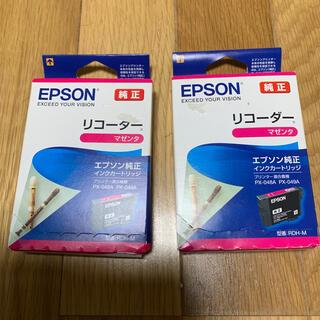 エプソン(EPSON)のエプソン 純正 リコーダー RDH-M マゼンタ×2個(PC周辺機器)