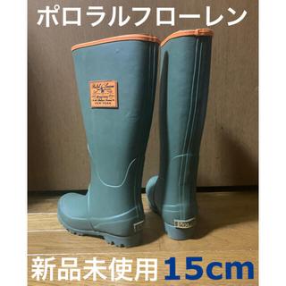 POLO RALPH LAUREN - 新品未使用★ポロラルフローレン長靴★15cm