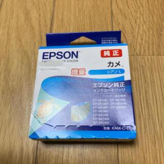 エプソン(EPSON)のエプソン 純正 インクカートリッジ カメ KAM-C-L シアン 増量(PC周辺機器)
