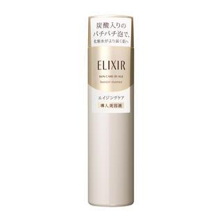 ELIXIR - エリクシール 導入美容液