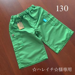 ラグマート(RAG MART)の⭐️未使用品 ラグマート  水着 パンツ  男の子 130 サイズ(水着)
