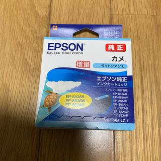 エプソン(EPSON)のエプソン 純正 カメ KAM-LC-L ライトシアン 増量(PC周辺機器)
