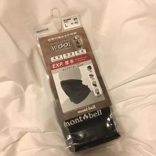 mont-bell ネックゲーターロング 未使用(ネックウォーマー)