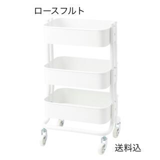 IKEA - キッチンワゴン キャスター付き イケア ロースフルト ホワイト
