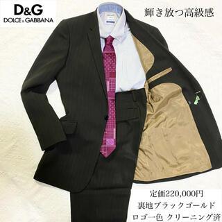 DOLCE&GABBANA - 裏ブラックゴールド ロゴ柄 ドルチェ&ガッバーナ セットアップ クリーニング済