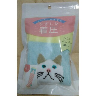 新品 ひざした着圧 オープントゥ 猫×水玉 フレンズヒル (フットケア)