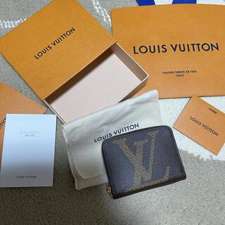 ルイヴィトン(LOUIS VUITTON)の新品 ルイヴィトン ジャイアント モノグラム ジッピーコインケース(コインケース)