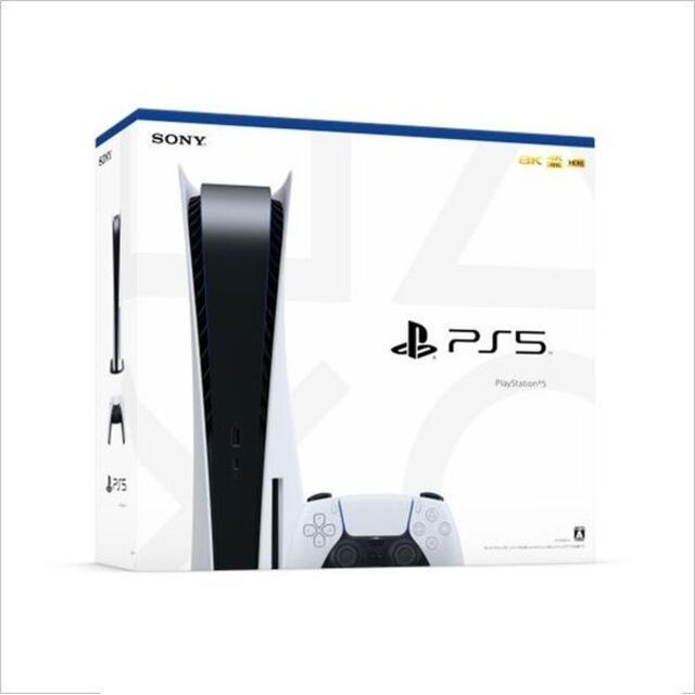【抽選販売】PlayStation5 PS5 本体 エンタメ/ホビーのゲームソフト/ゲーム機本体(家庭用ゲーム機本体)の商品写真