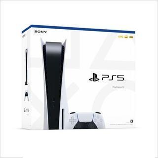 【抽選販売】PlayStation5 PS5 本体