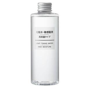 ムジルシリョウヒン(MUJI (無印良品))の無印良品♡化粧水(化粧水/ローション)