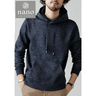 ナノユニバース(nano・universe)の【新品】nano universe ナノユニバース パーカー ネイビー 裏起毛(パーカー)
