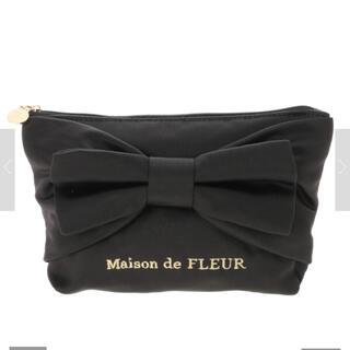 メゾンドフルール(Maison de FLEUR)のMaison de FLEURマットサテンベーシックリボンポーチ(ポーチ)
