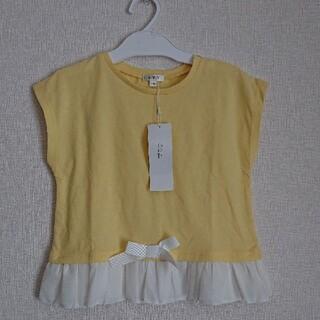 アーヴェヴェ(a.v.v)の(新品未使用)アーヴェ・ヴェ⭐フリル付きTシャツ130(Tシャツ/カットソー)