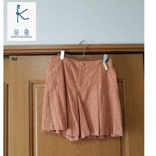 クミキョク(kumikyoku(組曲))の組曲 kumikyoku ショートパンツ キュロット スカート W62-66(キュロット)