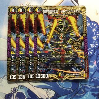 デュエルマスターズ(デュエルマスターズ)の聖魔連結王ドルファディロム 4枚(シングルカード)