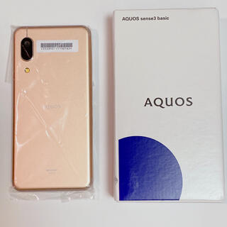 アクオス(AQUOS)のSHARP AQUOS sense3 basic SHV48 ライトカッパー  (スマートフォン本体)