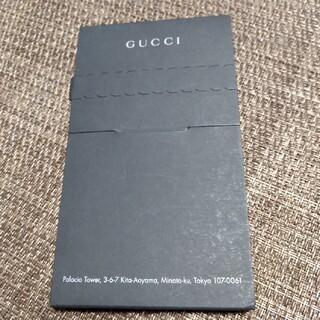 グッチ(Gucci)の(未開封-非売品)グッチ顧客配布用の新作冊子2019~2020年版(ファッション)