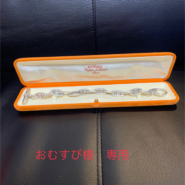 Hermes(エルメス)のHERMES エルメス シェーヌダンクル GM 14コマ メンズのアクセサリー(ブレスレット)の商品写真