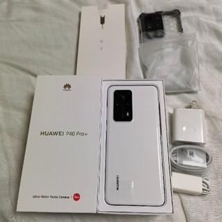 HUAWEI - ★大陸版★Huawei P40 pro+ ★Harmony OS対応★