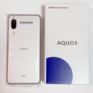 アクオス(AQUOS)のSHARP AQUOS sense3 basic SHV48 シルバー(スマートフォン本体)