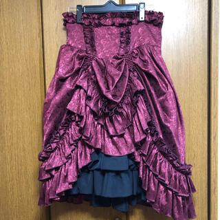 アトリエボズ(ATELIER BOZ)のアトリエボズコルセットスカート(ひざ丈スカート)