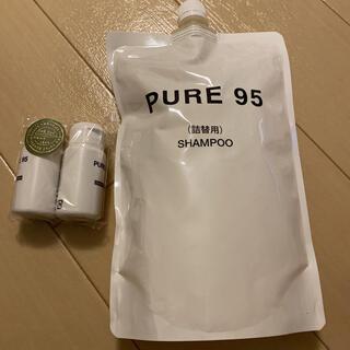 ピュア95シャンプー(シャンプー)