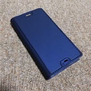 エクスペリア(Xperia)のXperia X Compact SO-02J 手帳型ケース(Androidケース)